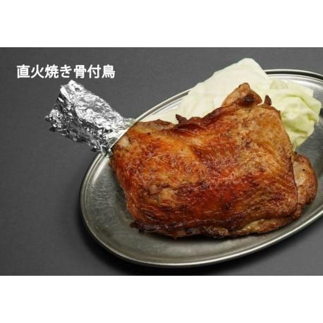 創業35年 香川名物たあちゃんの骨付き鳥 ※