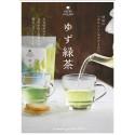 BEPPU OCHARD ベップ オチャード シリーズ(かぼす緑茶・ゆずほうじ茶・ゆず緑茶) ※