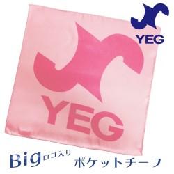 ポケットチーフ YEGビッグロゴ入り シルク100% ピンク