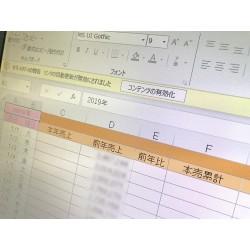 【セブンイレブン専用(ナナコ項目あり)!エクセル売上集計表】