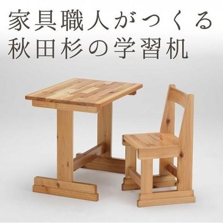 机 椅子 学習机 秋田杉 家具職人 全国学力状況調査 全国トップクラス 小学校で実際に使用 軽い 高さ調整可能 組立不要 送料無料