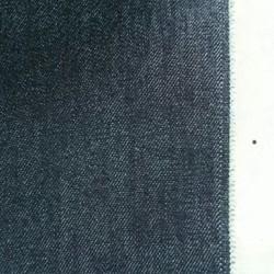 【ハンドメイドに!】上質な生地♪W巾デニム 1mからカット販売