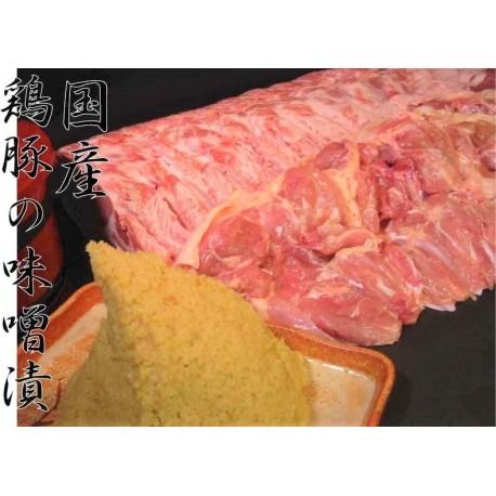 国産肉の味噌漬