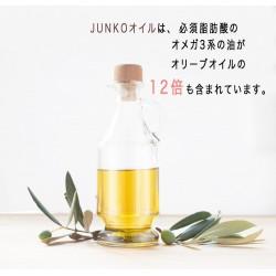 【遺伝子組み換え大豆不使用】 JUNKO OIL業務用食用大豆油 15.88kg(送料無料)※