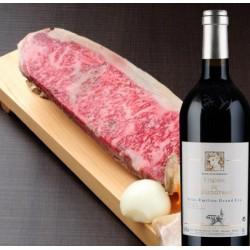 プレミアムサーロインステーキ(黒毛和牛)×ボルドー特級ワインセット