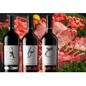 肉に合うスペインABCセット+牛肉5等級500gセット