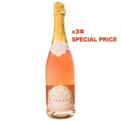 【YEG限定特別価格 70%以上割引】【フランス・スパークリングワイン】 ロゼ・ド・マリーアントワネット750ml 3本セット
