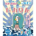 スーパーアルカリイオン水☆ピカりん☆amabieラベル 1L×3本セット
