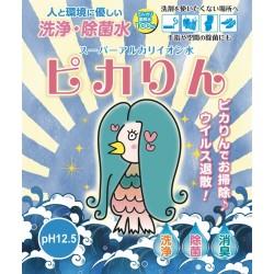 スーパーアルカリイオン水☆ピカりん☆amabieラベル 1L