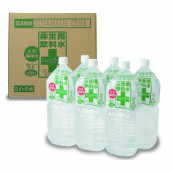 スーパーセーブ6年保存水2000ml*6本 長期保存水(防災・災害・非常・備蓄) ※