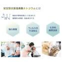 【除菌・消臭・防カビ剤】お得セットE パナセア(500ml)1個+(450ml)1個+(50ml)2個