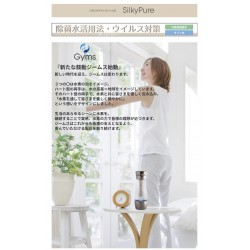 SilkyPure 充電式携帯型水素水生成器
