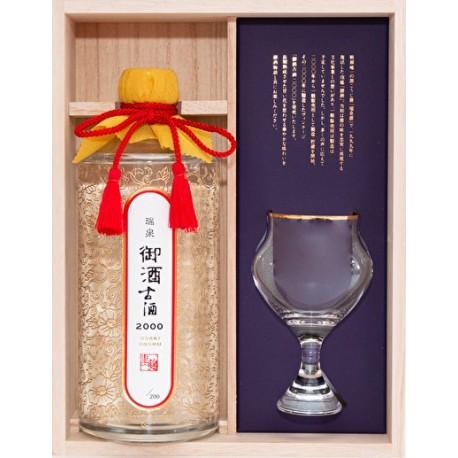39%瑞泉 御酒古酒2000 720ml