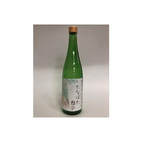純米大吟醸 たなばた想ひ 日本酒 720ml【仙台七夕オリジナルラベル】