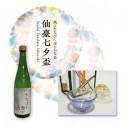 仙台七夕盃ペア+日本酒 たなばた想い ギフトセット