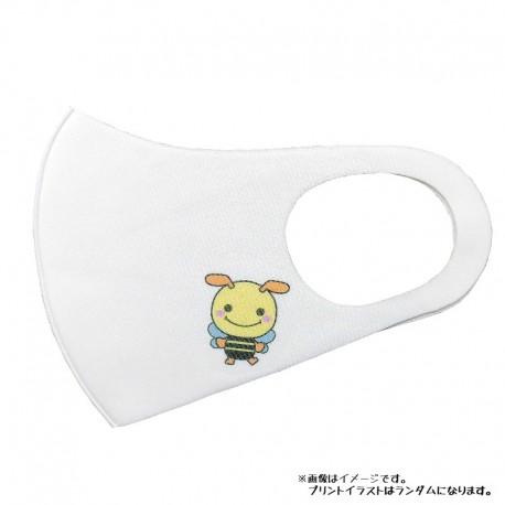 ミツバチみっちゃん冷感マスク2枚組セット