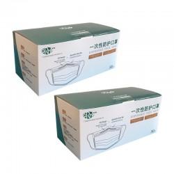 【国内発送】不織布マスク 1箱50枚入り・2箱セット (計100枚)【送料無料】