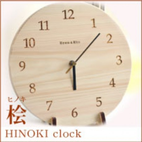 文字盤ヒノキ時計★20文字まで文字入れOK・表のみ