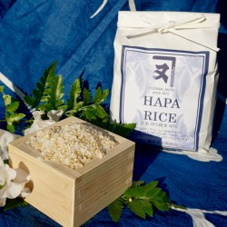 HAPARICE 白米・玄米ブレンド2㎏ ※