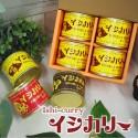 望来豚のイシカリー 4缶セット ※