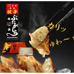 御園餃子(冷凍20グラム×12個入り)×4箱※