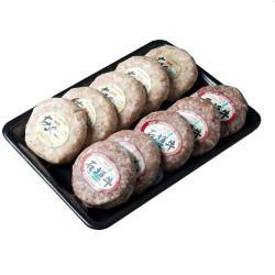 石垣牛・あぐー豚ハンバーグ セット 100g × 10個※
