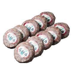 沖縄県産和牛 石垣牛 ハンバーグ 100g × 10個 ※
