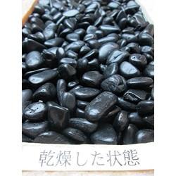 最高グレード・彩光 黒玉砂利 10kg 8分 送料無料