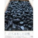 最高グレード・彩光 黒玉砂利 5分 20kg×10 200kg  お洒落 庭 送料無料