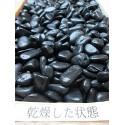 最高グレード・彩光 おしゃれ黒玉砂利 60kg安い 5分 送料無料 庭 駐車場