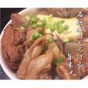 沖縄県産和牛 石垣牛 牛すじ 1Kg ※