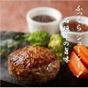 沖縄県産和牛 石垣牛 ハンバーグ  150g × 6個 ※